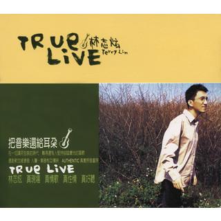 True Live 林志炫 (True Live Of Terry Lin)