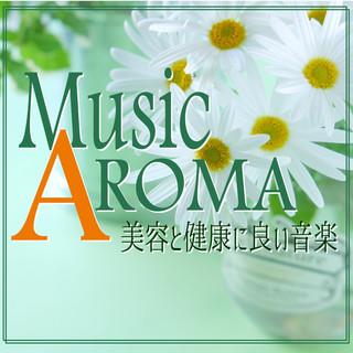 Music Aroma 美容と健康に良い音楽