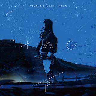 Koe - Vocaloid Cover Album -