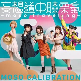 Mosodochuhizakurige Moso Traveling