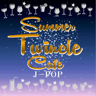 Summer Twinkle Cafe J-POP 聴いて涼しいクリスタルサウンドミュージック (Summer Twinkle Cafe J-Pop You Can Enjoy Cool Feeling from These Crystal Sound Musics)