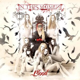 噬.血 (Blood)