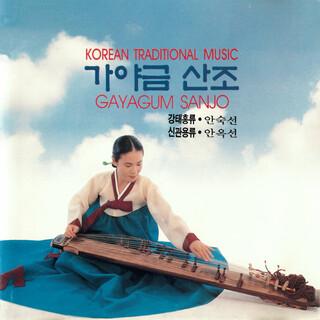 KOREAN TRADITIONAL MUSIC GAYAGUM SANJO