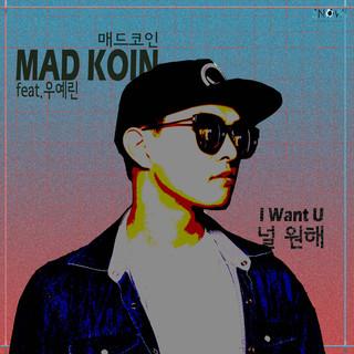 I Want U (feat. Woo Ye Rin)