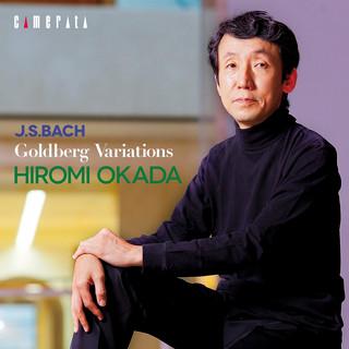 J. S. バッハ:ゴルトベルク変奏曲 (J. S. Bach: Goldberg Variations)