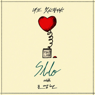 You\'re My First Love (With Jo Young Hyun)