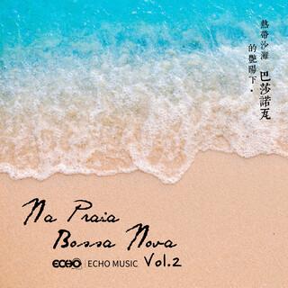 熱帶沙灘的艷陽下.巴莎諾瓦  Vol.2 Na Praia.Bossa Nova  Vol.2