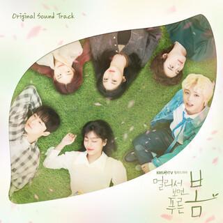 《遠看是蔚藍的春天》OST (At a Distance, Spring is Green (Original Television Soundtrack))
