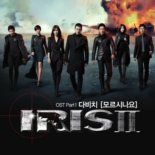 IRIS Ⅱ (Original Television Series Soundtrack), Pt. 1