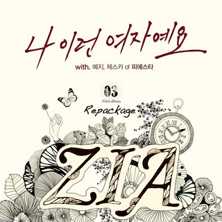 ZIA 03rd Album Repackage (Such A Woman)