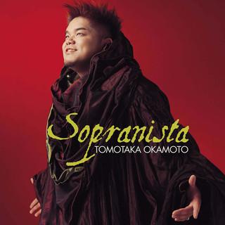 ソプラニスタ (Sopranista)