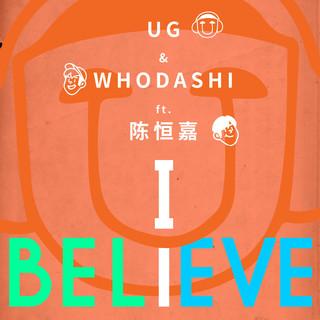 U.G & WhoDaShi - I BELIEVE feat. 陳恆嘉