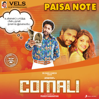 Paisa Note (From