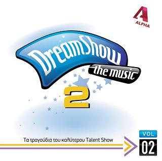Dream Show The Music 2 -  Vol. 2