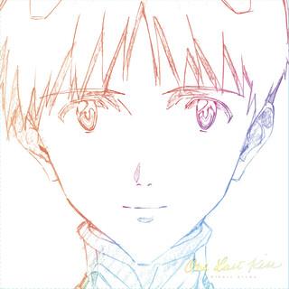 桜流し (2021 Remastered) (Sakuranagashi (2021 Remastered))