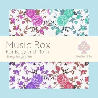 Sleeping Solfeggio 528Hz Music Box for Baby and Mom (赤ちゃんとママの おやすみオルゴール 528Hz)