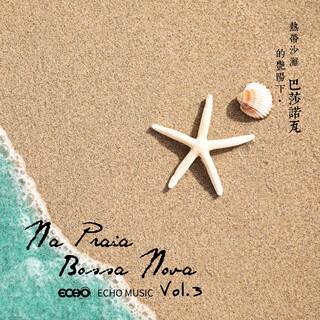 熱帶沙灘的艷陽下.巴莎諾瓦  Vol.3 Na Praia.Bossa Nova  Vol.3