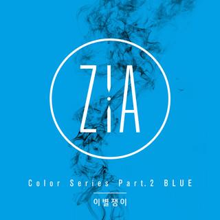 Color Series Part.2 BLUE
