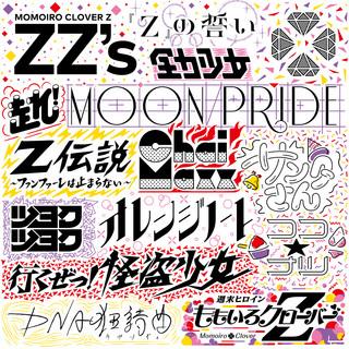 ZZ's (ZZ Version)