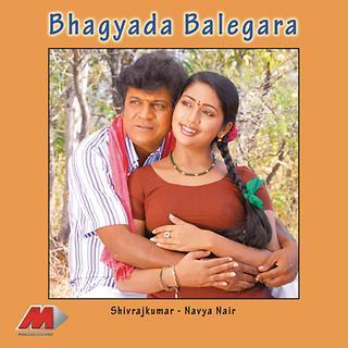 Bhagyada Balegara