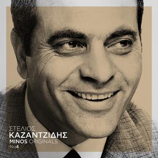 Στέλιος Καζαντζίδης (Stelios Kazantzidis - Minos Originals Vol.4)