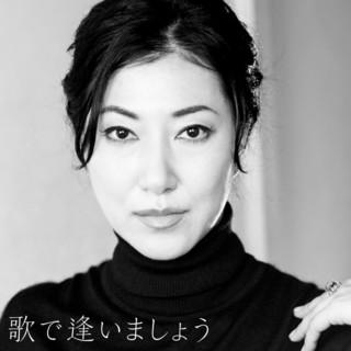 在歌中相逢 / 日本女歌手.畠山美由紀