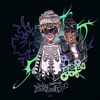 Gryaznyj Flou (Feat. DJSYMBIOTHIC)