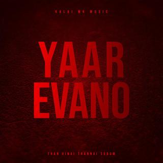 Yaar Evano