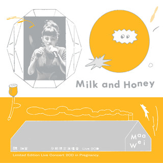 maa wei 《 milk and honey 》孕期限定演唱會 Live 2CD