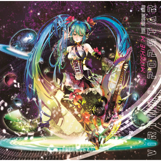 Believe In Yourself (Feat. Hatsune Miku)