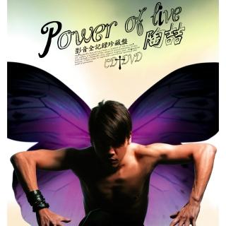 Power Of Live 經典全紀錄珍藏盤