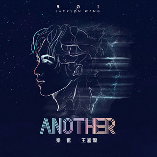 Another (feat. 王嘉爾)