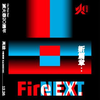 On Fire Day 2020 - Fire Next 新篇章:滅火器20 週年演唱會