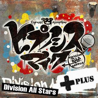 催眠麥克風 -Division Rap Battle- +