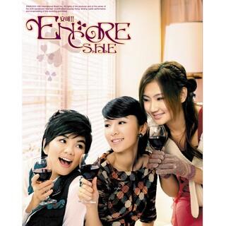 Encore 安可!!