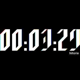 3分29秒 (3:29)