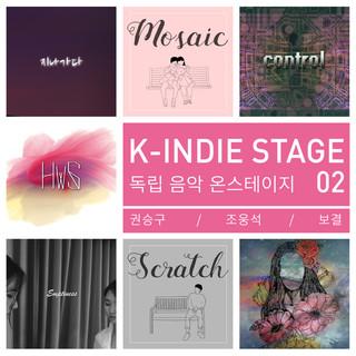K-indie Stage 韓流娛報 02