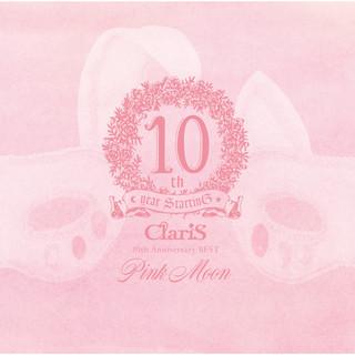 ClariS 10th Anniversary BEST - Pink Moon - (クラリステンスアニバーサリーベストピンクムーン)
