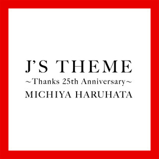 J'S THEME:Thanks 25th Anniversary