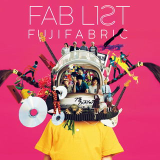 FAB LIST 2 (Remastered 2019) (Fab List Two (Remastered 2019))