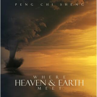 Where Heaven and Earth Meet (龍捲風)
