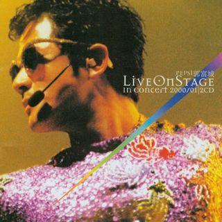 Pepsi Aaron Kwok Live On Stage In Concert 2000 / 01