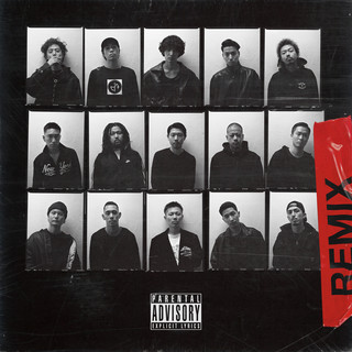 ADVISORY (Remixies) - EP