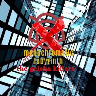 Monochromatic Labyrinth