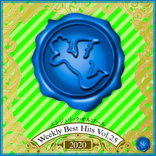 Weekly Best Hits Vol.25 2020(オルゴールミュージック) (Weekly Best Hits Vol. 25 2020(Music Box))