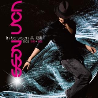 In Between 2008 新歌 + 精選