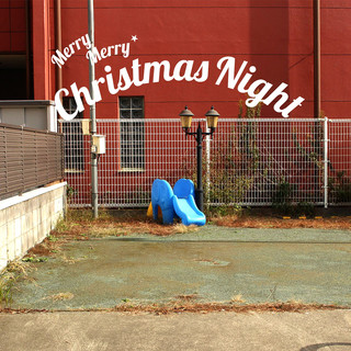 Merry Merry Christmas Night