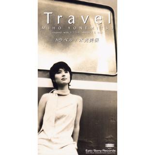 トラベル (Travel)