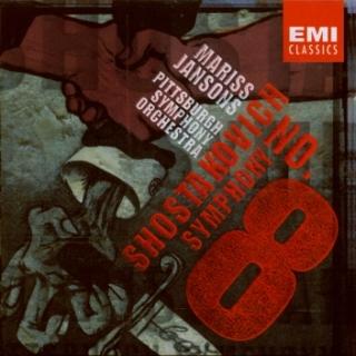 蕭士塔高維奇:第八號交響曲 (Shostakovich: Symphony No. 8)
