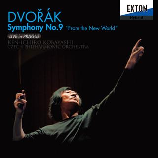 小林研一郎 70th Anniversary 記念アルバム 第 1 弾ドヴォルザーク:交響曲第 9 番「新世界より」 (ライヴinプラハ)